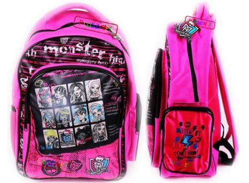6b38442c7ee13 Plecak szkolny MONSTER HIGH Plecaki PASO PLUSZNET